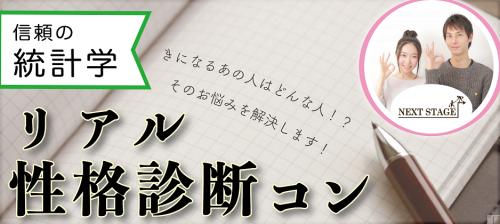 バナー作成-02