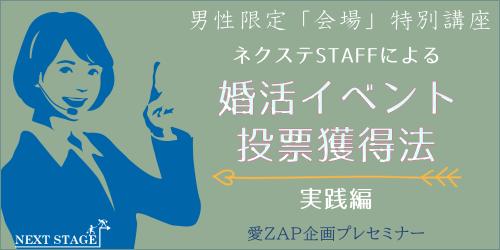 aizap_staff男_2