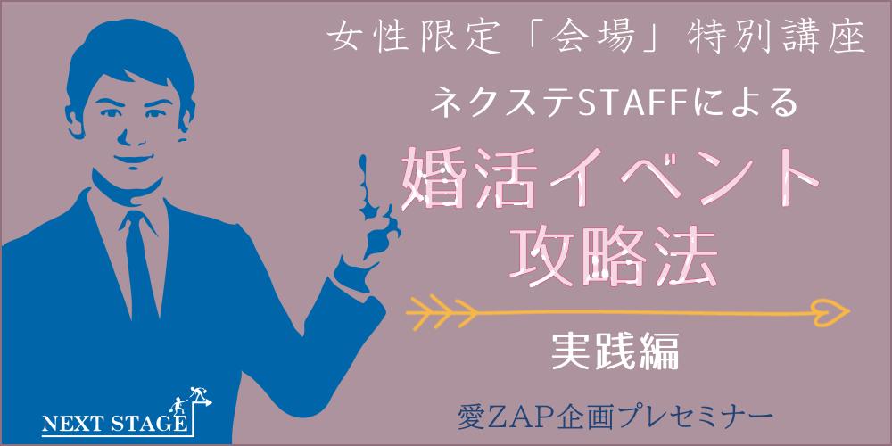 aizap_staff女