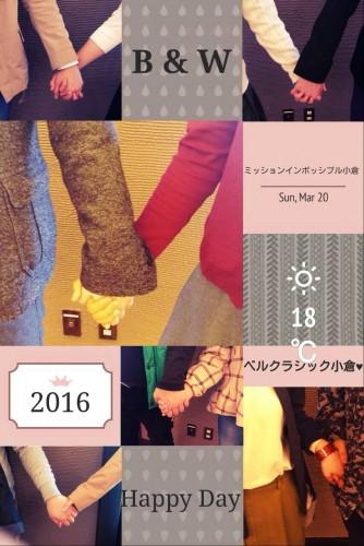 20160320koikatu houkoku
