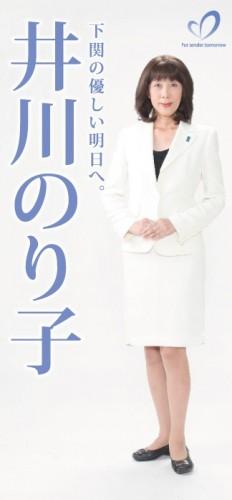 2018-10web_03