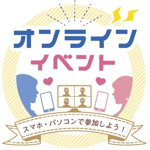 ロゴ_オンライン