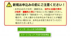 Screenshot_20200519-161806~01