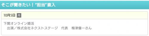 Screenshot_20201006-204638~01